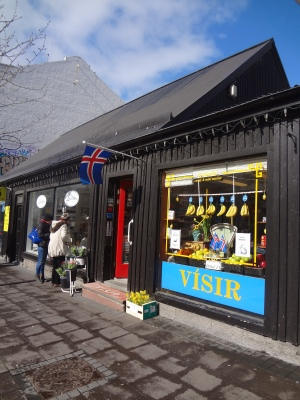 Local visitor shop.